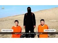 今天就是處決期限 日本人質母親哭求ISIS放人