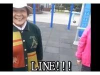 看完少年前空翻 阿嬤鼓掌搭訕:肖年ㄟ跟你要個LINE!