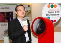 揭示HTC EveryWhere、推廣直播!HTC RE 推豔陽紅新色