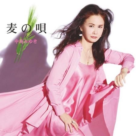 曲系列之十五 中岛美雪/小麦之歌(图/翻摄自网路)-小刚的日本音乐