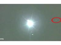 哈薩克衛星發射場驚現不明飛行物 速度快過質子火箭