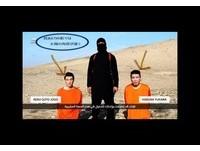 IS撕票2人質倒數計時 日網友:影子方向不同應是合成
