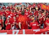 亞洲盃/澳洲最愛中國球迷 帶動當地經濟發展