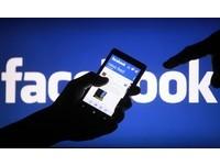 臉書和6大媒體合作 未來看新聞不必「點連結」了?