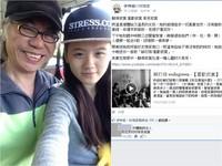 「分開」了!爺孫戀李坤城遭18歲林靖恩冷落:覺得寂寞