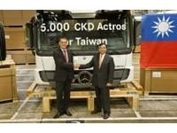 賓士瞄準台灣商車市場 第5千輛重車組件將到港