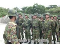醒來發現台灣被宣戰 網友推:先等主管通知放假消息