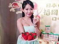快訊/7-11力拼全家 福岡草莓霜淇淋21門市搶先賣