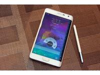 超大!傳Galaxy Note 6配備5.8吋螢幕、4000mAh電池