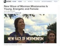 摩門教下修年齡限制 改派年輕女傳教士外出傳道