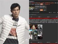 《中國好聲音》第4季導師名單曝光!周杰倫確定加入