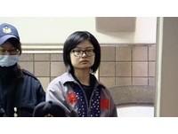 謝依涵涉偽證「關鍵10秒」無罪 雙屍案周五最高院宣判