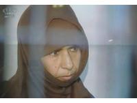九年牢獄無人問 蕾莎薇是第一代女性炸彈客+IS元老