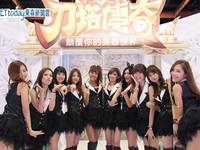 《刀塔傳奇》台北國際電玩展 正妹人氣大比拚