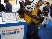 《太極熊貓》現身TGS台北電玩展 挑戰雲友功夫深淺