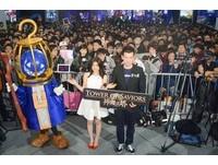 《神魔之塔》陳妍希激瘦現身向玩家曝光水、火、木妍卡