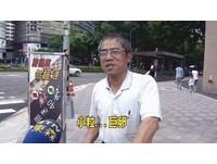 「台北小巨蛋站」台語發音出爐 當然不叫「小粒卵」!