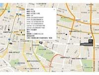 快來找離你最近黨產! 網製KMT「取自國家」土地地圖