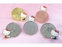 超完美紀念品 Hello Kitty硬幣磁鐵捨不得用啦