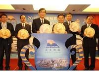 高雄-香港雙母港啟動 3月將推賀歲遊程