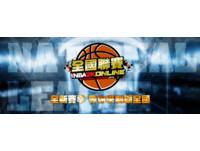 《NBA2K ONLINE》High翻全明星賽 舉辦新春派對