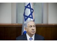 諜對諜!以色列疑似監聽美國 阻擾美伊「核子談判」