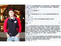 唐志中道歉《神魔》玩家 竟又被踢爆刪光負面留言