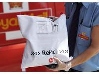 減少郵寄包裝浪費 英設計重複使用200次環保信封袋