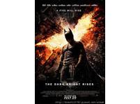 左撇子的電影博物館/[新片追蹤] 黑暗騎士: 黎明昇起