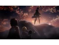 《進擊的巨人》劇場版「前篇-紅蓮的弓矢」提前上映