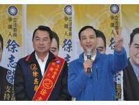 北橫公路延宕20年 徐志榮:盼採用專案式處理