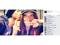 謝和弦借位親吻李佳薇 粉絲抱不平「別讓扣嫂不開心」