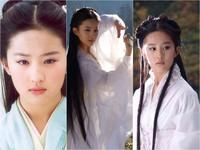 從現代穿越到古代! 劉亦菲、范冰冰簡直美到像仙女