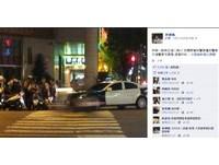 高市「警車撞警車」? 5千5百多網友按「讚」