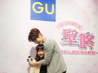 胡宇威壁咚13歲小妹妹 加碼聽心跳聲好害羞