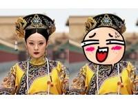 鄧超搞笑扮 「山寨甄嬛」 另類放閃吸110萬網友按讚
