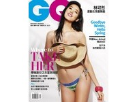 GQ/林可彤 運動女孩最無敵
