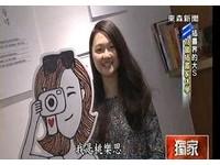 8年級正妹休學創業 「插畫界大S」桃樂思變小資女