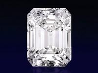 好大!蘇富比出現拍買史上第6顆100克拉方形巨鑽