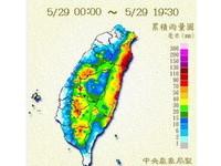 花蓮豐濱單日累積雨量破200毫米 災情頻傳《ETtoday 新聞雲》