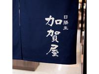 加賀屋日式管家服務 百分百日本體驗重現北投風華