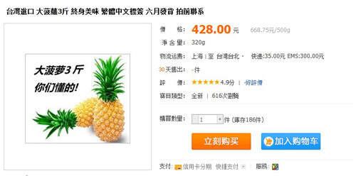 d95925 《暗黑破壞神3》之大菠蘿三斤...你們懂的!