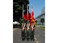 國軍海軍旗同國旗 上軍艦要先敬禮
