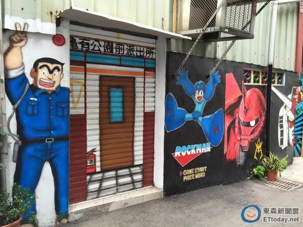 「動漫彩繪巷」的圖片搜尋結果