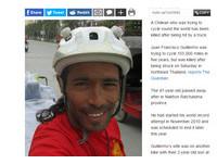 完成「25萬公里」單車環遊世界前 智利男遭泰卡車撞死