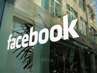 Facebook 貼文新規則:詐騙、露點、性暴力通通不行
