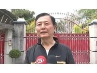 被法務部打臉變「狗熊典獄長」 陳世志:我沒這麼不堪