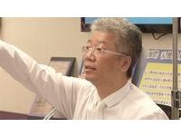 李光輝以身試癌:最近開始長痘子眼皮也重重的