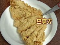 全台雞排始祖:台北市松山區「鄭姑媽雞排」