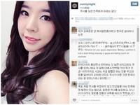 少時Sunny PO太極旗悼31節 遭疑「反日」激怒粉絲!